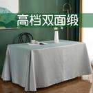 白色電視櫃會議桌布辦公書桌布藝北歐高檔定制長方形純色餐桌桌布 設計師