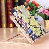 讀書架 大號創意木制看書架書立書夾書擋閱讀架平板筆電支架食譜架鐵樂譜架