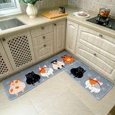 卡通長條廚房防油地墊家用臥室地毯衛生間進門墊浴室吸水防滑腳墊