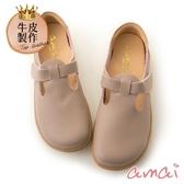 amai MIT台灣製造。微文青饅頭T字休閒鞋 藕