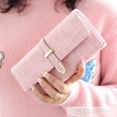 2020新款潮個性時尚長款錢包純色韓版學生大容量女士簡約ins錢夾  99購物節
