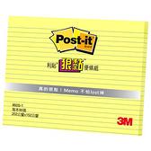【奇奇文具】3M 860S-1 狠黏橫格便條紙(黃色)