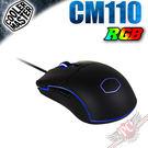 [ PC PARTY  ]  CoolerMaster  CM110 RGB 電競滑鼠