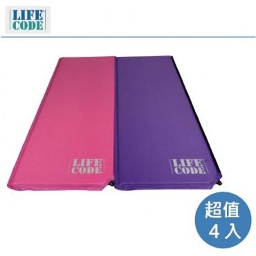 LIFECODE《馬卡龍》雙面可用自動充氣睡墊-厚3cm (藍配桃紅)4入組