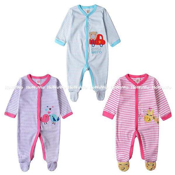 超低折扣NG商品~長袖包腳兔裝 寶寶前開長袖連身衣/包腳兔裝 LZ2976 好娃娃