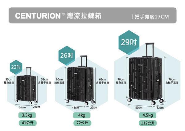 【CENTURION百夫長】鋁框款26吋A_H_otp 布加勒斯特紅行李箱