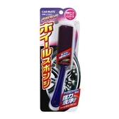 【小樺資訊】日本進口CARMATE 鋁圈刷 鋼圈刷 輪圈刷 鬃刷 洗車精 輪胎蠟臘 C50
