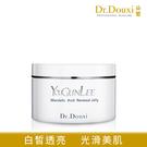 【Dr.Douxi 朵璽旗艦店】 杏仁全效煥白潤澤晶凍 250g