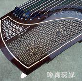 揚州仙女民族樂器廠實木古箏全套初學考級10級演奏古箏 ys7218『美好時光』