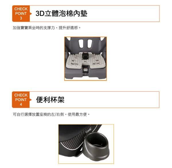 康貝 Combi Joytrip MC 成長型汽座-經典黑(EG版)(1-11歲適用)