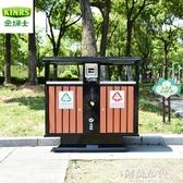 垃圾桶 戶外垃圾桶 大型室外果皮箱 工業小區分類垃圾箱大號環衛垃圾桶 mks阿薩布魯