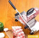 【雙十二】秒殺切肉片機家用羊肉切片機不銹鋼羊肉切肉機商用刨肉機肥牛切片gogo購