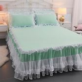 蕾絲床裙 公主床罩床套加厚床墊防滑保護套 KB3313【野之旅】TW