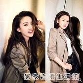 秋新款韓版女裝網紅顯瘦休閒西服格子商務小西裝外套 居家物語