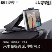 車載車架蘋果iPad4 air mini2三星note平板手機導航車載吸盤支架 【鉅惠↘滿999折99】