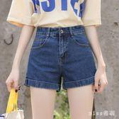 牛仔短褲女新款中大尺碼顯瘦高腰a字韓版闊腿大碼胖寬鬆熱褲 GB5969『miss洛羽』