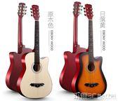 吉他 38寸民謠木吉他初學吉它男女學生新手練習入門琴 JD 新品特賣
