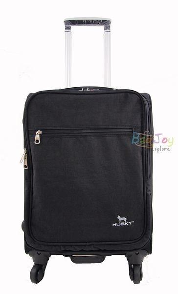 YUE HUSKY 超輕量皺皺布24吋行李箱(YU-7024黑)