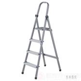 梯子家用梯子折疊扶梯樓梯鋼鋁梯合梯裝修樓梯QX11495 『男神港灣』