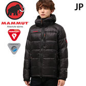 Mammut長毛象 1010-23080-0001黑 男防風羽絨保暖外套/FREEFLIGHT Down Vest/日本限定/亞洲版/鵝絨