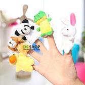 手偶玩具迷你小動物手偶玩具 手指玩偶手指偶嬰兒玩具0-1歲講故事的好玩具   color shop