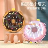 兒童甜甜圈背包水槍玩具噴水男孩夏天戲水女孩抽拉式大容量【少女顏究院】