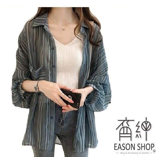 EASON SHOP(GW1280)韓版撞色直條紋薄款長版前排釦燈籠袖長袖襯衫外套罩衫女上衣服落肩寬鬆防曬衫