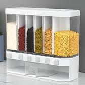 米桶 家用裝米桶密封防蟲防潮分類米缸米面箱儲米罐分格五谷雜糧收納盒【快速出貨】