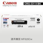 Canon 原廠高容量黑色碳粉匣331 II CRG331 BK II (2.4K) 適用 MF628Cw