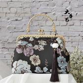 布藝diy 浮雕進口提花織錦緞口金包材料包手工漢服包套裝 - 歐美韓熱銷