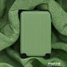 26寸行李箱密碼箱拉桿箱拉鏈網紅學生24寸小型登機箱旅行女男皮箱【朵拉朵】