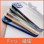 蘋果 iPhone 12 Pro Max 12 Mini i11 Pro Max 鏡頭 防護殼 手機殼 全包邊 軟殼 保護殼