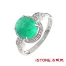 台灣藍寶戒指-迷幻海洋-唯一精品 石頭記