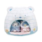 小禮堂 角落生物 造型絨毛玩偶娃娃屋 絨毛收納盒 小物收納盒 布偶 (白 冰洞) 4974413-68890
