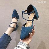韓版包頭羅馬涼鞋中跟粗跟綁帶韓版百搭學生高跟鞋女 伊鞋本鋪