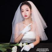頭紗2019新款新娘結婚紗頭紗寫真旅拍自拍頭紗雙層蓬蓬遮肉頭紗 萊俐亞