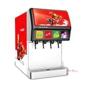 可樂機 飲料機冷飲現調機百事可口可樂機商用全自動三閥商用T