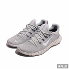 NIKE 男 慢跑鞋 FREE RN 5.0 NEXT NATURE-CZ1884003
