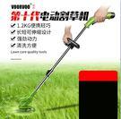充電式家用割草機 鋰電池輕便小型打草機無...