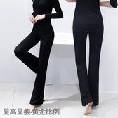 舞蹈褲女形體長褲練寬鬆直筒微喇褲健美黑色