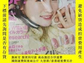 二手書博民逛書店NAIL罕見UP!日本美甲雜誌 2018年11月 日語雜誌Y42402