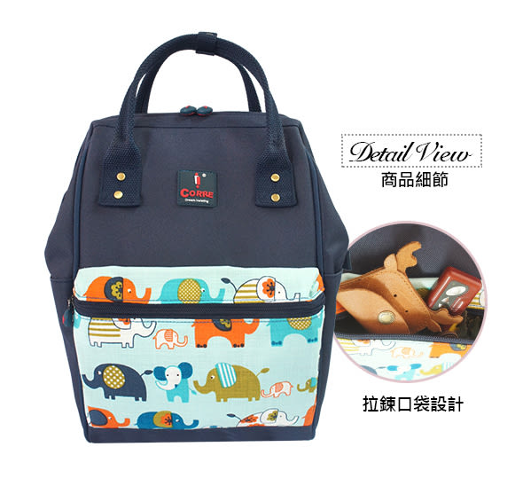 CORRE【CG71081】大象口金後背包(小)