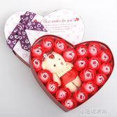 聖誕節送女友玫瑰花香皂肥禮盒女友閨蜜生日禮物公司禮品促情人節『小宅妮時尚』