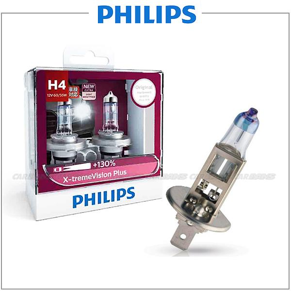 【愛車族】PHILIPS 飛利浦夜勁光 H1-12V-55W 3700K 加亮130% 汽車大燈燈泡