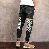 春季寬鬆黑色牛仔褲男士加肥大碼直筒褲子韓版潮流小腳哈倫九分褲
