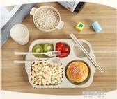 兒童餐具小麥秸稈餐具兒童餐盤套裝寶寶防摔家用卡通分格盤速食盤 凱斯盾