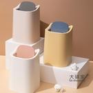 桌面垃圾桶 北歐迷你辦公ins臥室創意可愛小號少女垃圾筒收納帶蓋