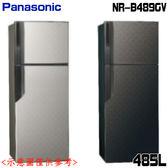 好禮送【Panasonic國際牌】485L變頻雙門冰箱NR-B489GV-銀河灰