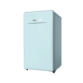 楷模 99098薄荷綠單門復古造型冰箱130公升