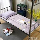 床墊-宿舍床墊上下鋪學生加厚褥子兒童榻榻米床墊子可折疊 提拉米蘇 YYS